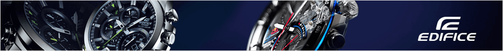 Casio Edifice watches -