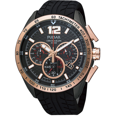 Pulsar  PU2020 watch
