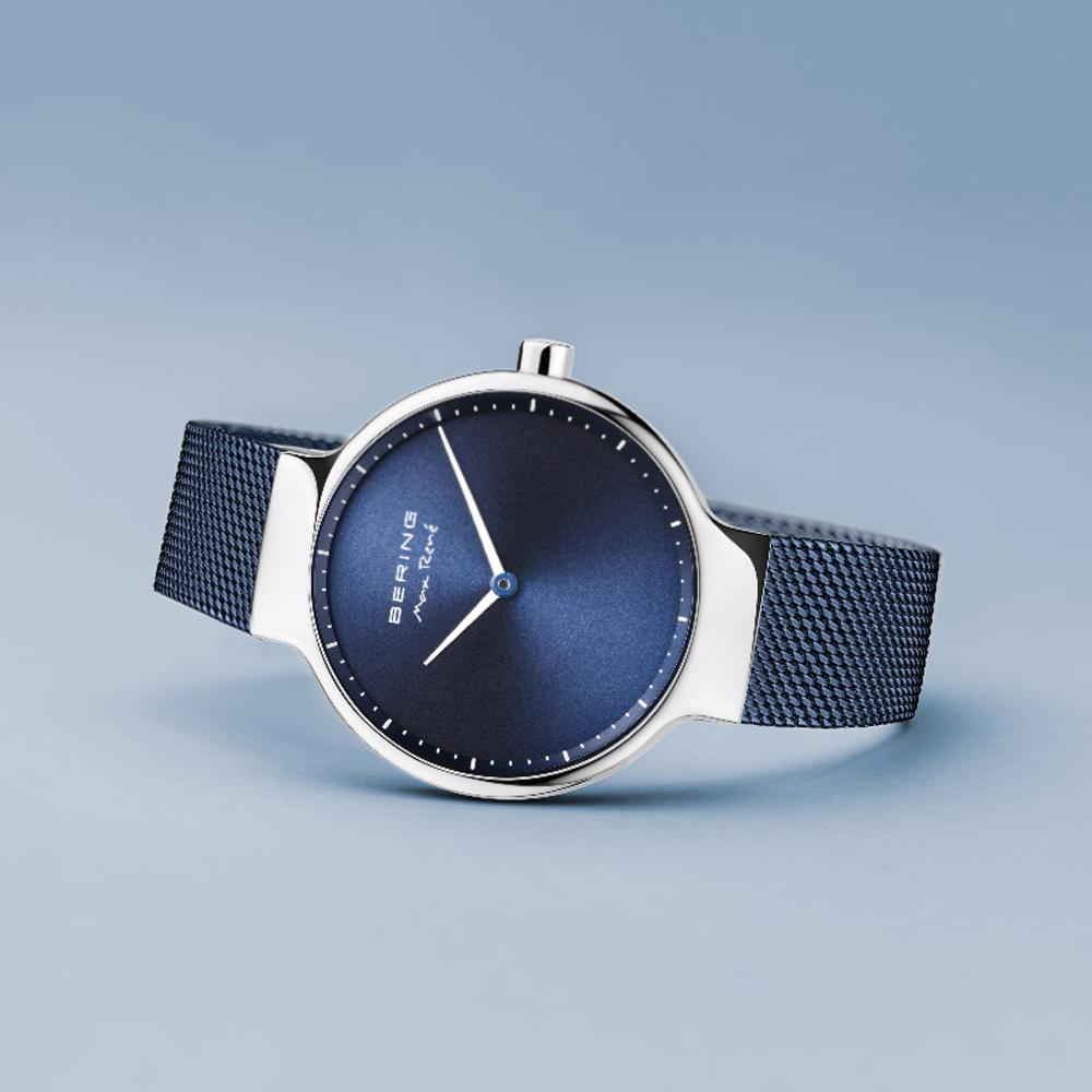 Bering 15531-307 watch - Max René