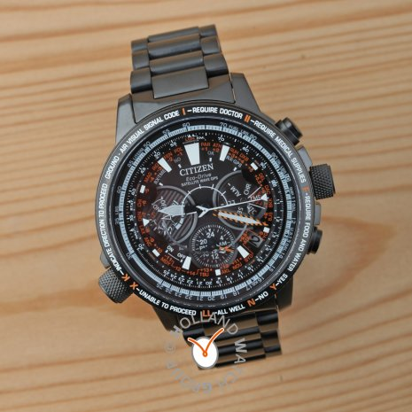 Citizen watch Anthracite