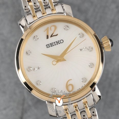 Seiko watch 2019